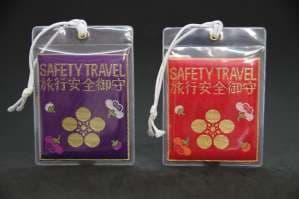 旅行安全守